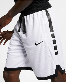 Nike Dri-FIT Elite