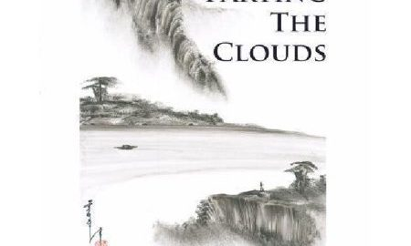 Parting the Clouds - The Science of the Martial Arts: A Fighter's Guide to the Physics of Punching and Kicking for Karate, Taekwondo, Kung Fu and the