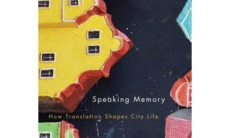 Speaking Memory
